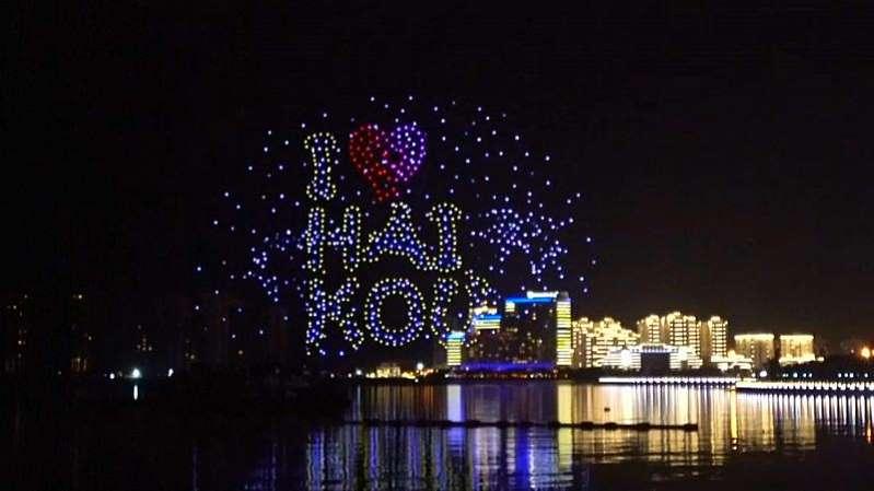 Drones turn China's Lantern Festival hi-tech